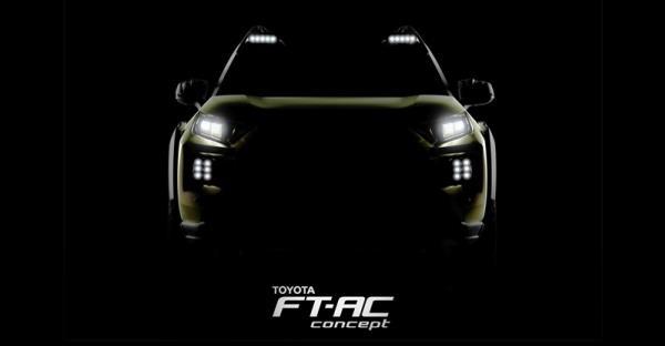 Toyota FT-AC Concept