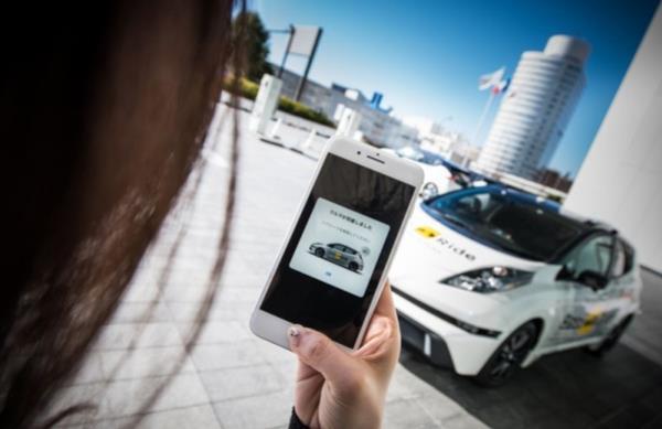 เทคโนโลยีไร้คนขับ ของ Nissan ภายใต้โปรเจค Robot Taxi Service