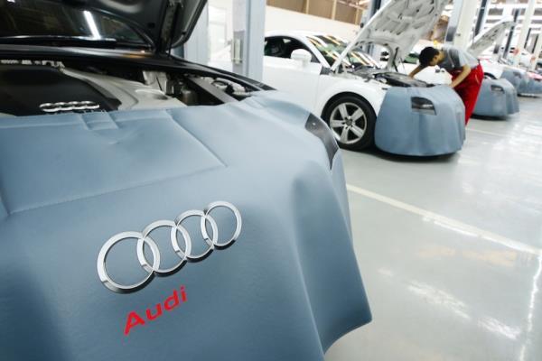 Audi ประเทศไทย