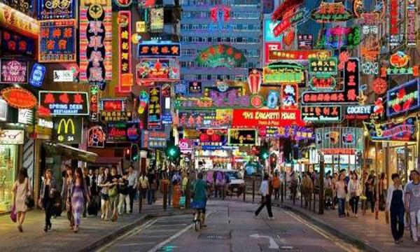 ฮ่องกงมหานครแห่งเศรษฐกิจ