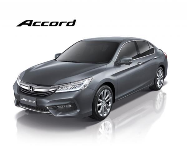 ข้อเสนอพิเศษสำหรับลูกค้า New Honda Accord
