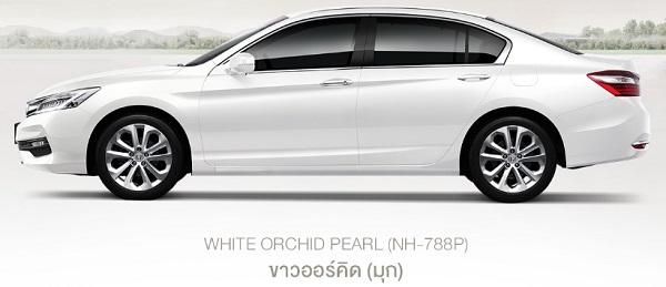 New Honda Accord สีขาว