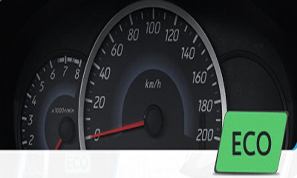 จอแสดงผลข้อมูลการขับขี่ประหยัดพลังงานแบบอเนกประสงค์