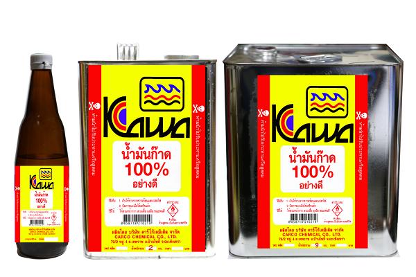 น้ำมันก๊าด กับวิธีดั้งเดิมในการกำจัดคราบแมลง