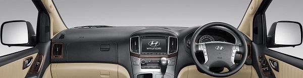 สิ่งอำนวยความสะดวก ภายในห้องโดยสารของ The New Hyundai H-1