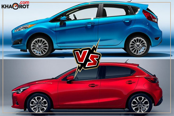 เปรียบเทียบ Ford Fiesta กับ Mazda2