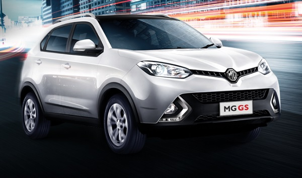 NEW MG GS 2019-2020