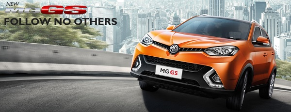 NEW MG GS 2018
