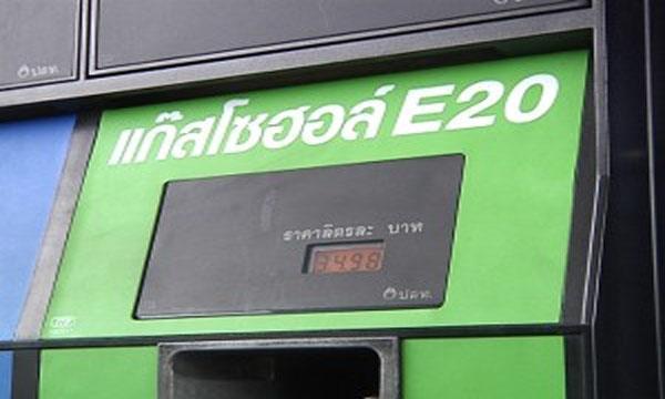 เติมแก๊สโซฮอล์ E20 ช่วยประหยัดพลังงาน