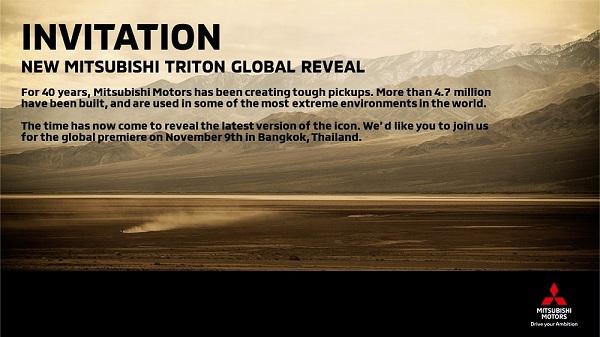 เตรียมยลโฉมสำหรับ Mitsubishi Triton 2018 ไมเนอร์เชนจ์