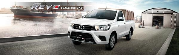 Toyota Hilux Revo Standard Cab 2018