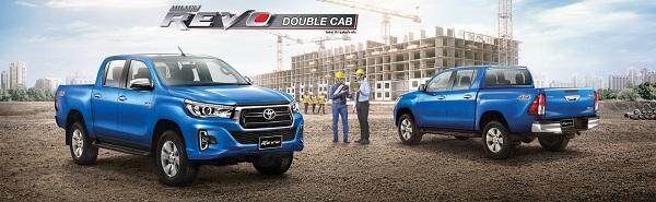 Toyota Hilux Revo Double Cab 2018