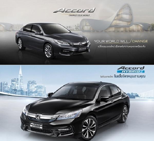 Honda Accord 2018-2019 และ Honda Accord HYBRID 2018-2019