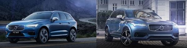 โปรโมชั่นพิเศษสำหรับลูกค้า VOLVO สร้างมูลค่ารถเก่าให้มีราคา
