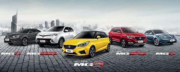 รถยนต์ MG