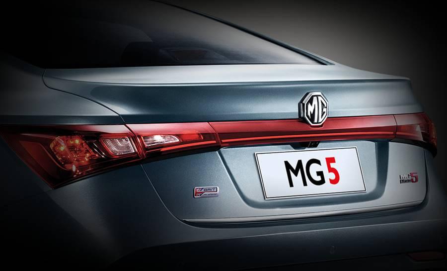MG5 2018 ไฟท้าย