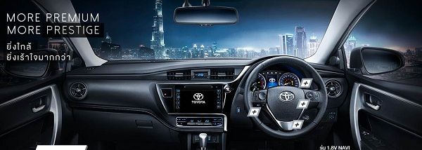ยิ่งใกล้ยิ่งเร้าใจมากขึ้น กับ Toyota Corolla Altis 2018