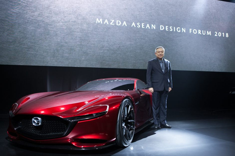 MAZDA ASEAN DESIGN FORUM 2018