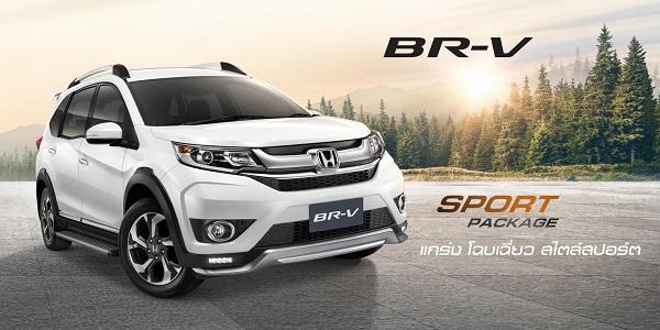 ราคา Honda BR-V 2018-2019  SV มาในราคา 820,000 บาท
