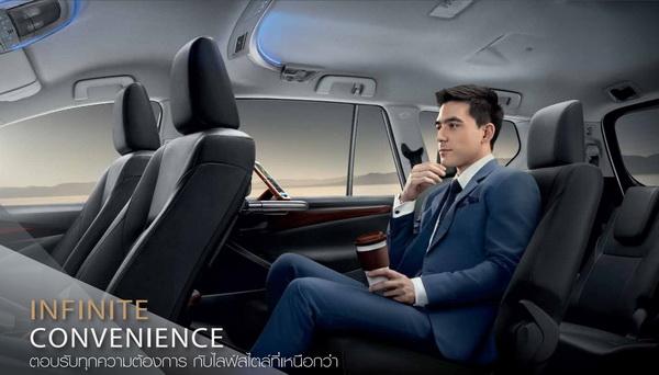 ช่วงล่างกับการใช้งานที่ตรงใจคุณใน Toyota Innova เลือกอะไร?