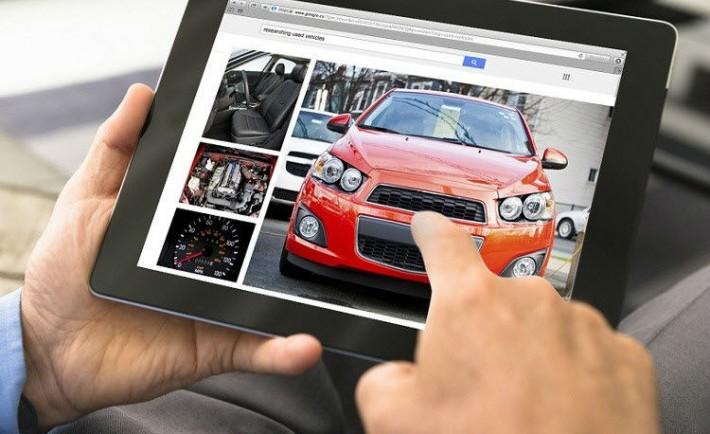 เว็บไซส์ขายรถยนต์