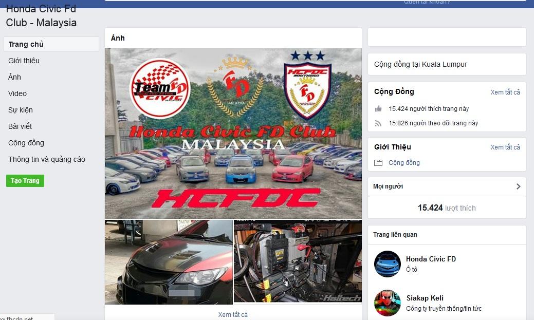 Facebook คลับรุ่นรถที่ต้องการ