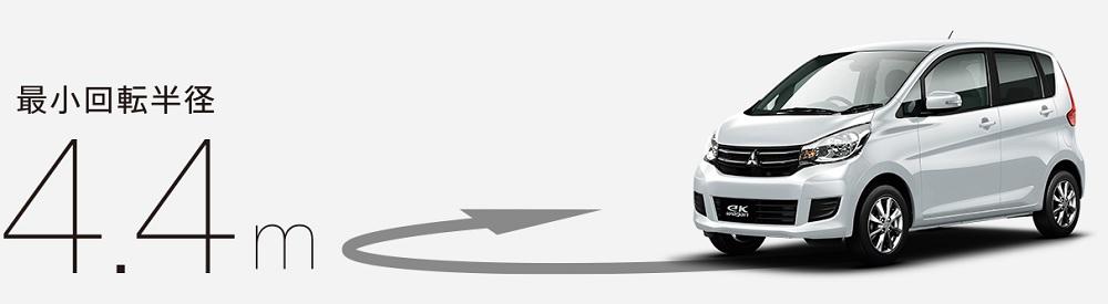 MITSUBISHI eK CUSTOM 2019 มีวงเลี้ยวต่ำสุดถึง 4.4 เมตร ทำให้ง่ายต่อการกลับรถและการเลี้ยวในพื้นที่แคบ