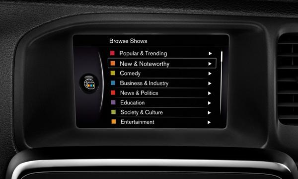 ฟังก์ชั่นสื่อสารกับรถ Sensus Connect