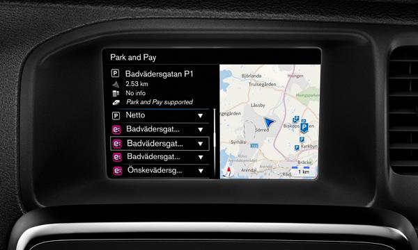 ระบบ Sensus Navigation