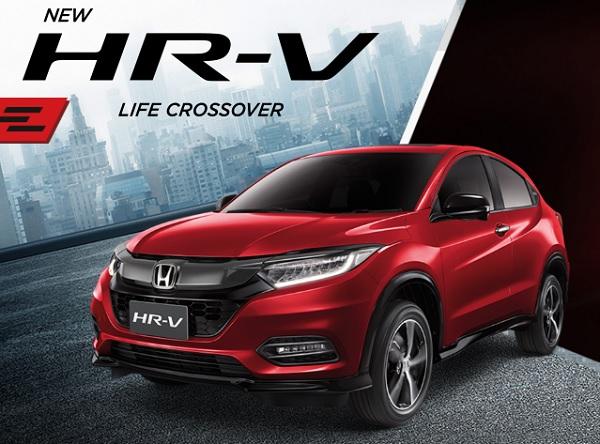 NEW HONDA HR-V 2019 แรง เร็ว เร้าใจด้วย เครื่องยนต์ 1.8 ลิตร i-VTEC 141 แรงม้า