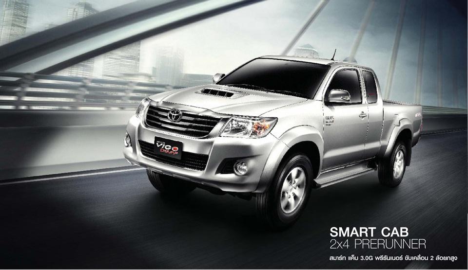 Toyota Hilux Vigo SMARTCAB รุ่นปี 2011-2015