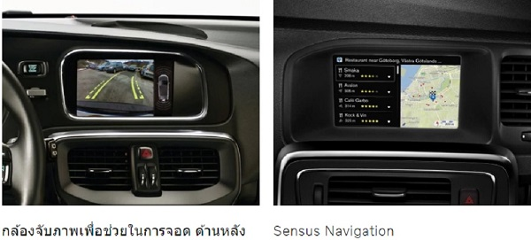 เทคโนโลยีที่ทันสมัย ภายในห้องโดยสาร Volvo V40 2019