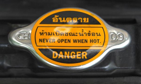 ฝาปิดหม้อน้ำรถยนต์