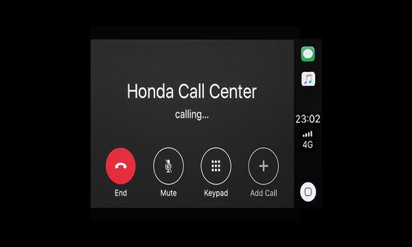 หน้าจอแสดงผลการเชื่อมต่อโทรศัพท์ไร้สาย