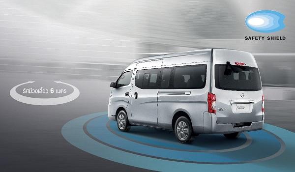 ความสะดวกสบายและความปลอดภัยใน  Nissan Urvan 2019