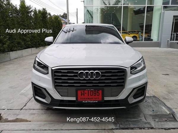 ราคา Audi Q2 มือสอง ในเว็ปชื่อดัง Kaidee.com