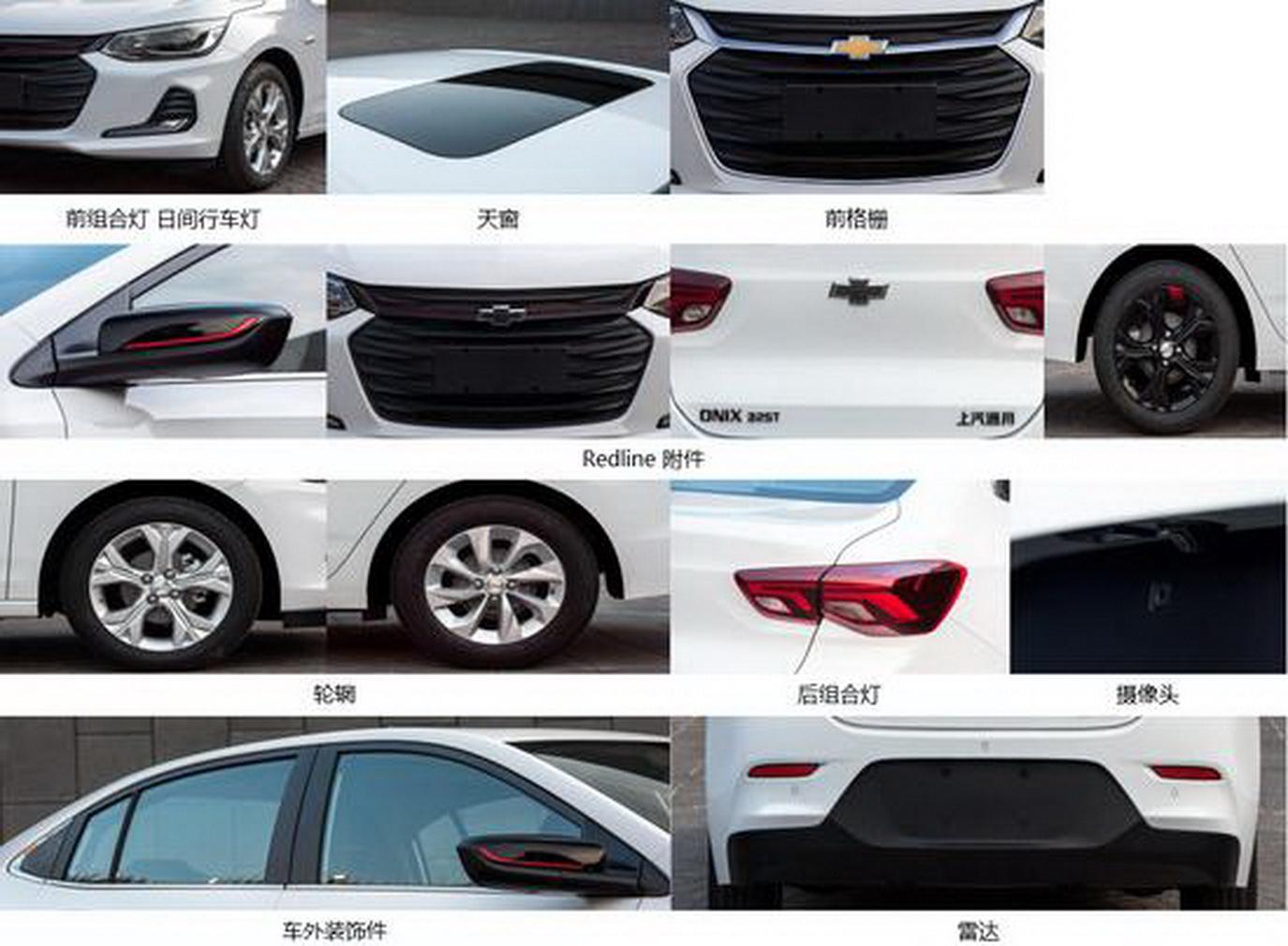 Chevrolet Onix เวอร์ชั่นจีน