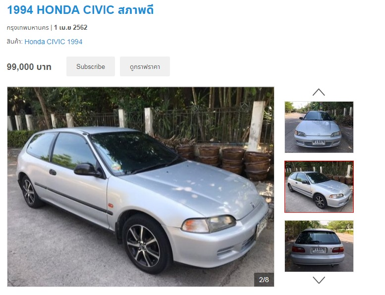 HONDA CIVIC ปี 1994