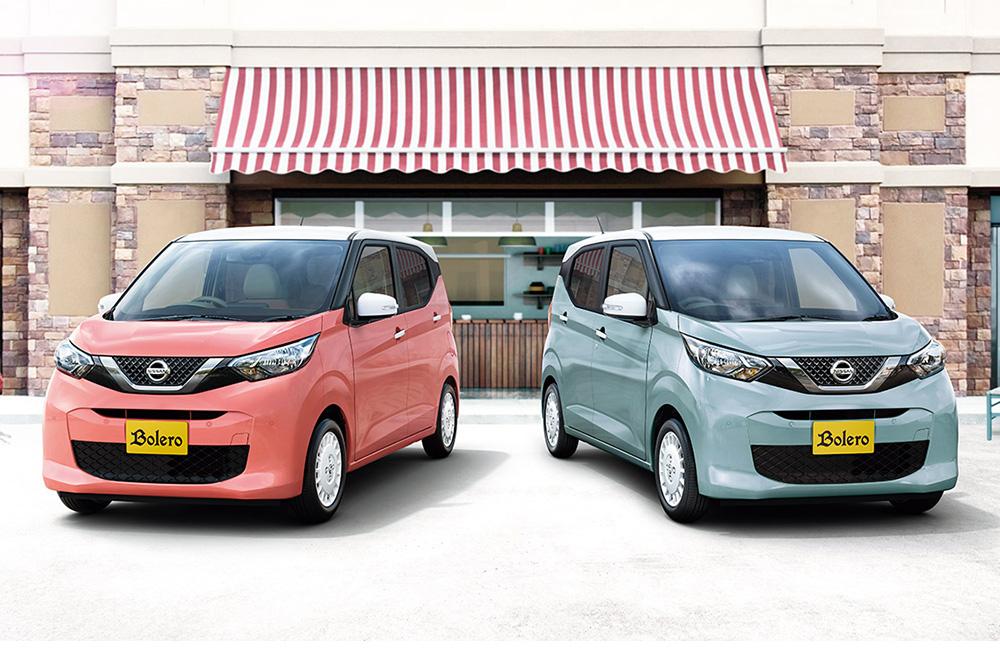 หวานๆ คาวาอี้ กับ Nissan Dayz 2019 รุ่นย่อยBolero  กับสีหวาน ชมพู และฟ้า