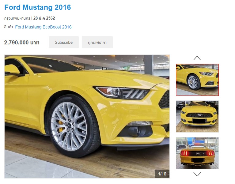 Ford Mustang 2.3 EcoBoost AT 2016