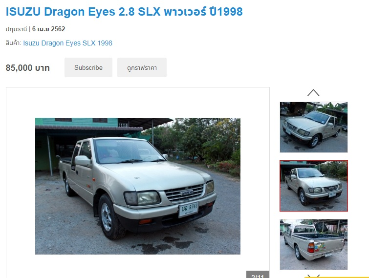Isuzu Dragon Eyes SLX ปี 1998