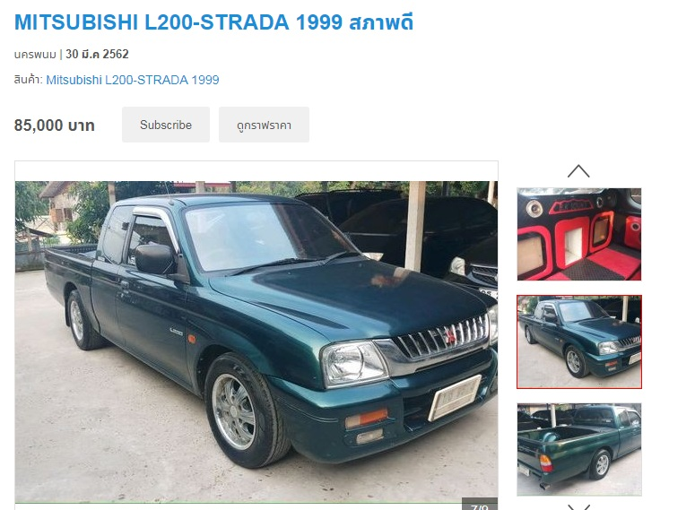 Mitsubishi L200-STRADA ปี 1999
