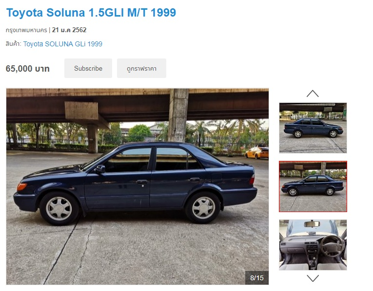 Toyota Soluna 1.5GLI M/T ปี 1999