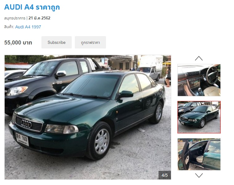 Audi A4 ปี 1997