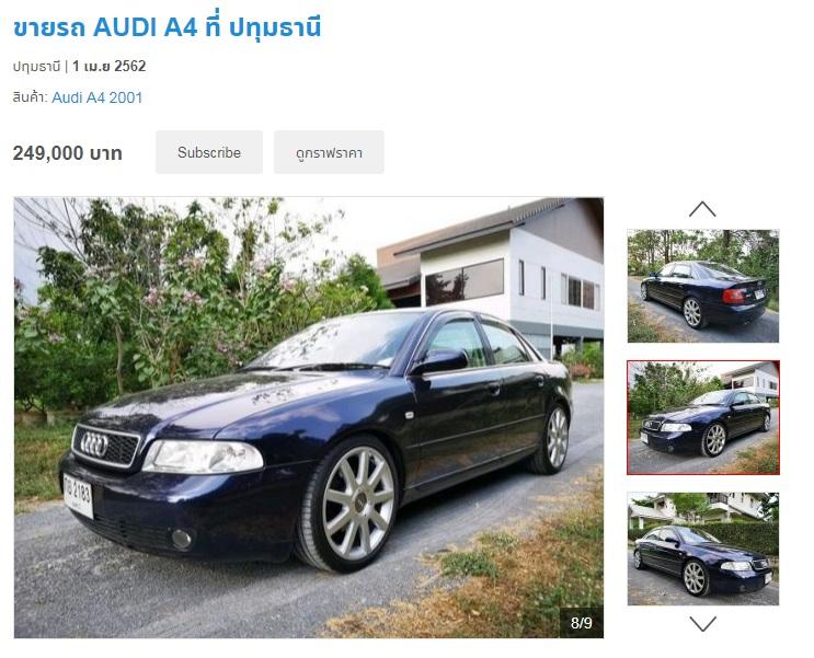 Audi A4 ปี 2001 เครื่องยนต์ V6