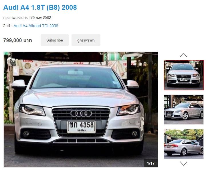 Audi A4 Allroad TDi ปี 2008