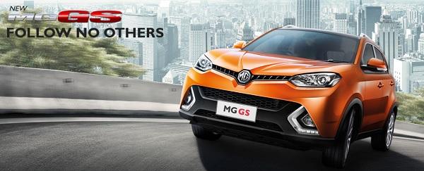 """""""ออกรถยนต์ MG GS วันนี้ รับข้อเสนอสุดพิเศษ ด้วยอัตราดอกเบี้ยพิเศษ 0% นาน 5 ปี"""""""