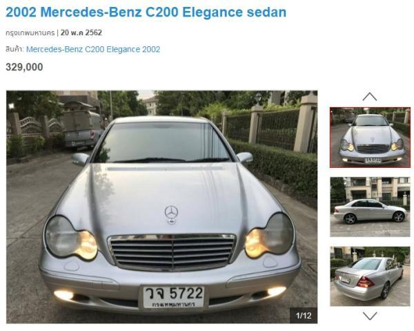 mercedes-benz-c200 มือสอง