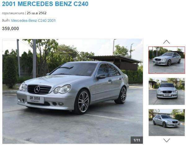 mercedes-benz-c240-2001 มือสอง