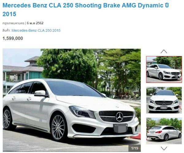 cla-250-shooting-brake-amg-dynamic